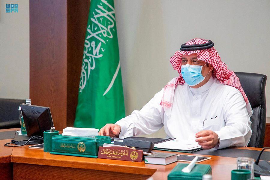 أمير حائل يرأس الاجتماع الأول للمجلس الاستشاري للمجتمع الصحي بالمنطقة