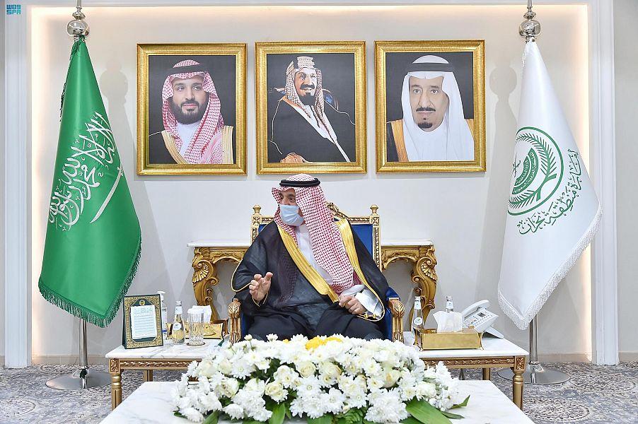أمير نجران ينوه بجهود جائزة الأمير صيته بنت عبدالعزيز خلال جائحة كورونا