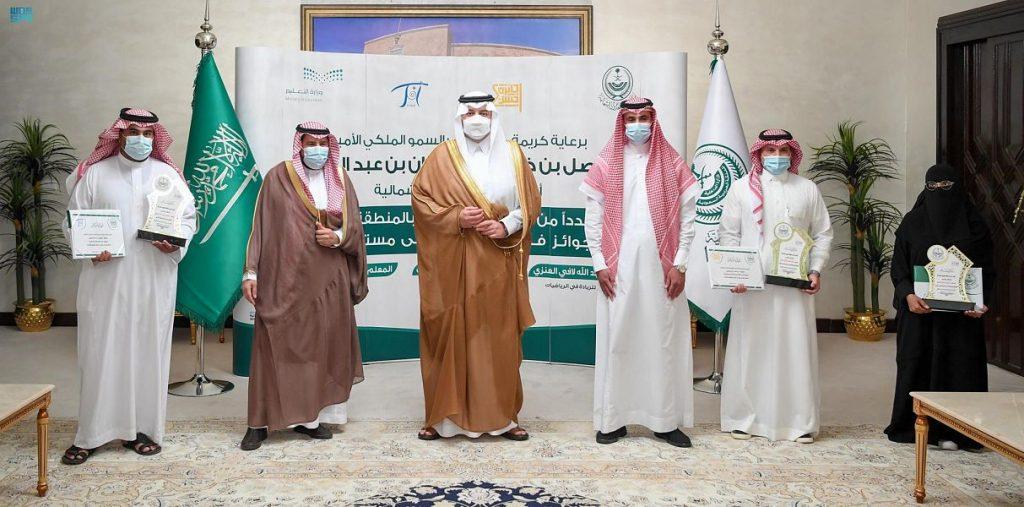 أمير الحدود الشمالية يكرّم عدداً من منسوبي إدارة تعليم المنطقة لحصدهم جوائز على مستوى المملكة.