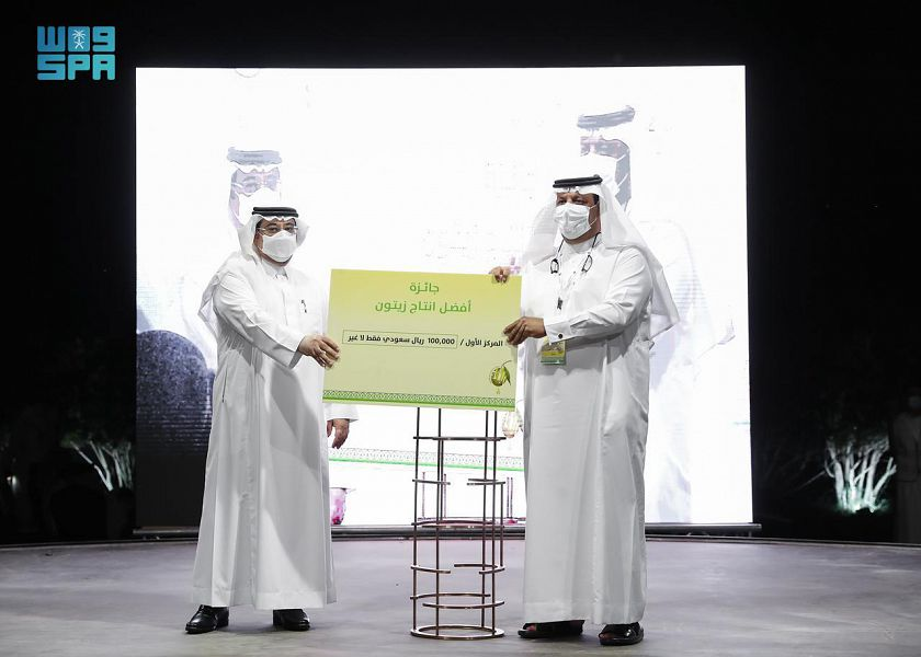 إعلان أسماء الفائزين بجائزة أمير الجوف لأفضل إنتاج للزيت والزيتون