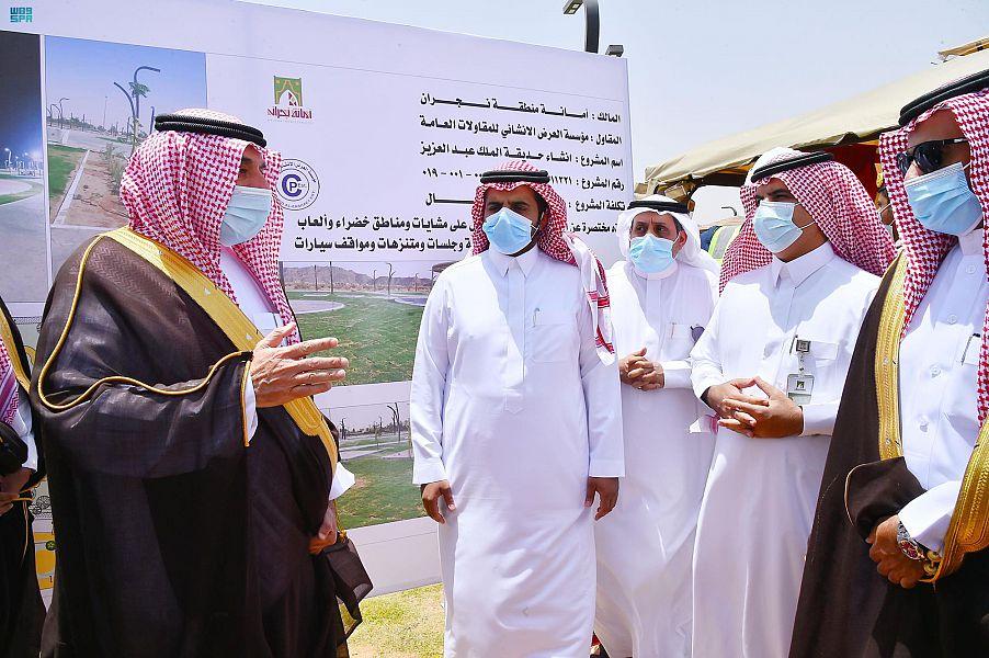 أمير نجران يفتتح حديقة الملك عبد العزيز