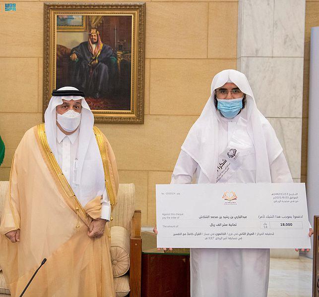 أمير الرياض يرعى حفل تكريم الفائزين في مسابقة حفظ القرآن الكريم