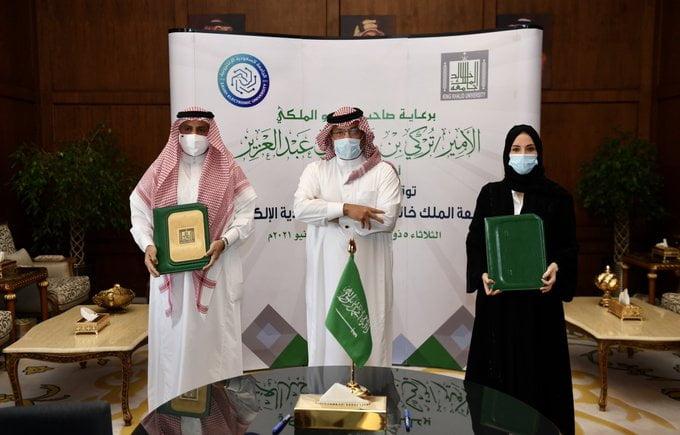 أمير عسير يرعى اتفاقية تعاون بين جامعة الملك خالد والجامعة السعودية الإلكترونية