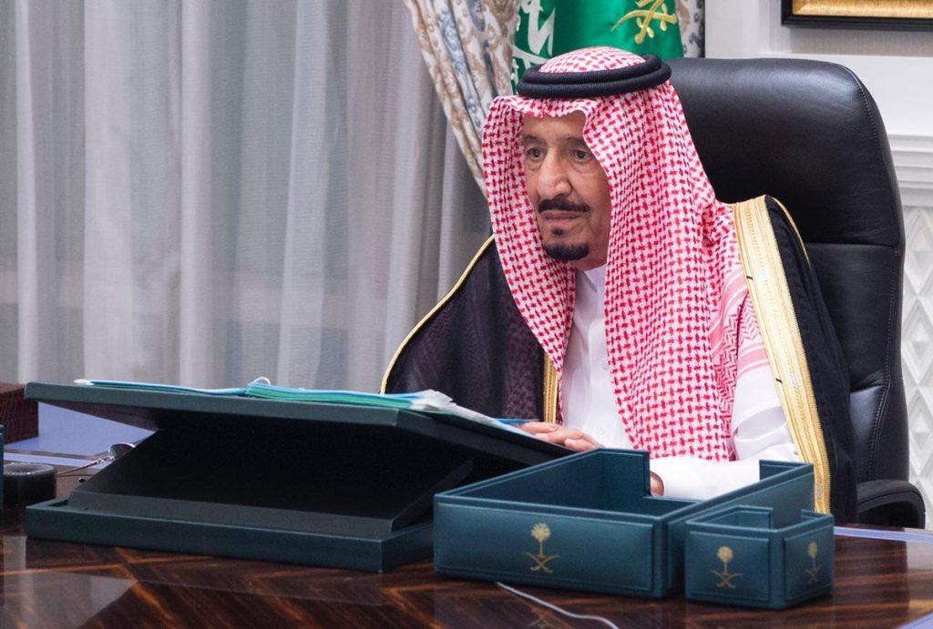 مجلس الوزراء يعقد جلسته برئاسة خادم الحرمين ويتخذ عدداً من القرارات