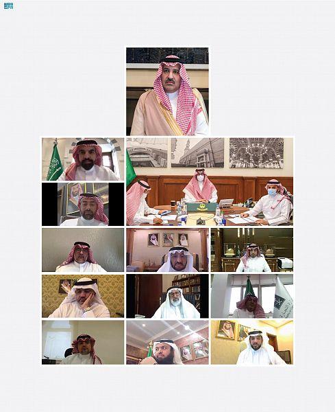 أمير منطقة المدينة المنورة يرأس اجتماع مجلس المنطقة