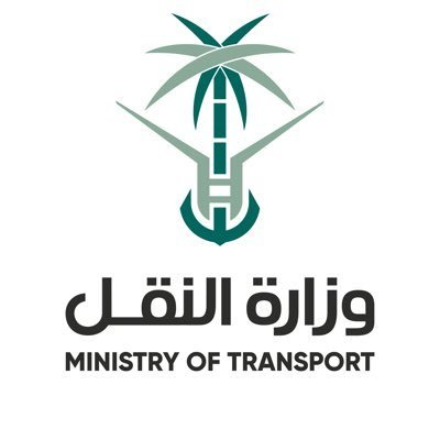 وزارة النقل تواصل استكمال أعمال مشروع الطريق الرابط بين الباحة والرياض