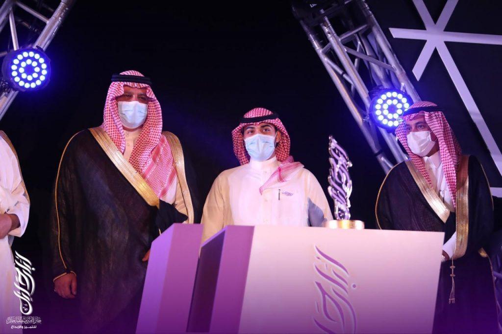 جامعة حائل تحصد خمس جوائز في جائزة سموّ أمير المنطقة للتميز والإبداع
