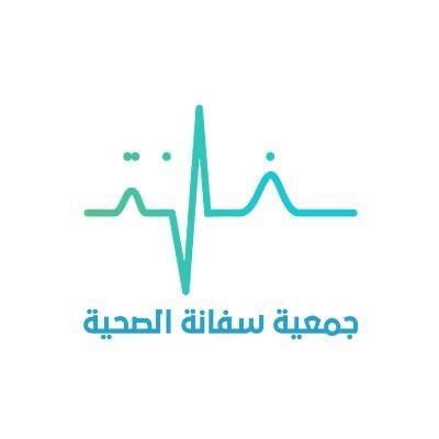 """جمعية سفانة بحائل تطلق مبادرة """"عملية إزالة الماء الأبيض"""" بالتعاون مع منصة إحسان"""