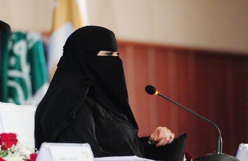 الدكتورة الشمري تشيد بحصول المملكة على المركز الأول عربيًا في مجال التعليم الإلكتروني في ظل جائحة كورونا
