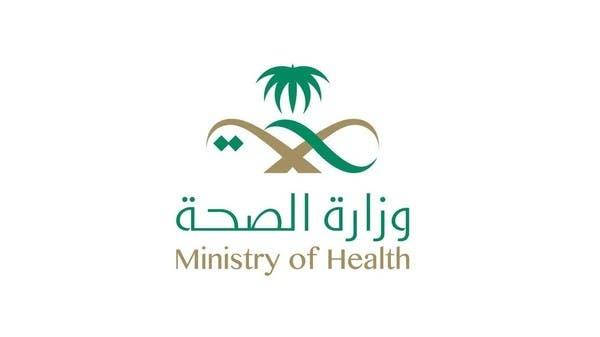 «الصحة»: انخفاض وفيات كورونا في المملكة بنسبة 74%