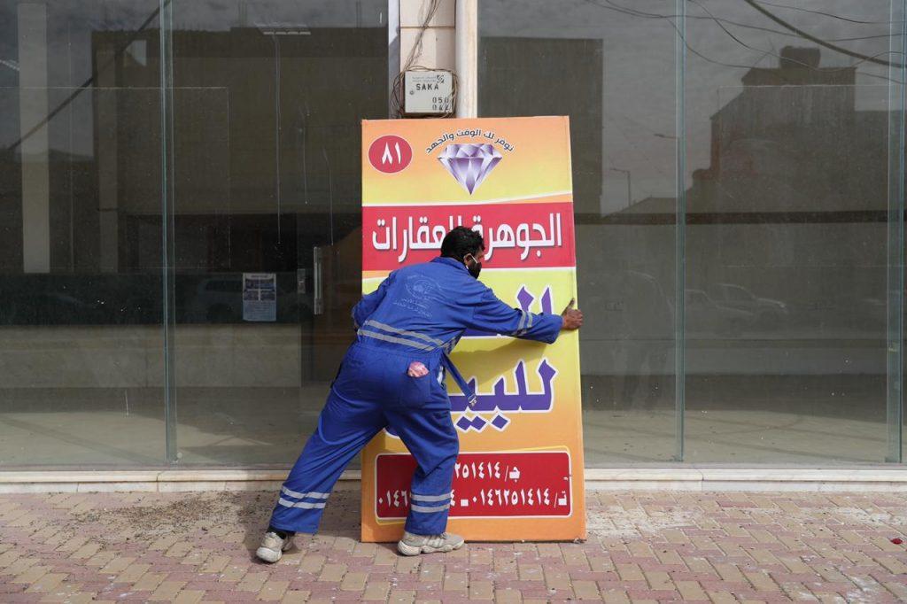 أمانة الجوف تزيل 100 لوحة إعلانية وملصقاً مخالفاً ضمن حملات تحسين المشهد الحضري