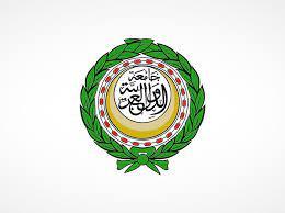 الجامعة العربية تدين افتتاح هندوراس سفارة في القدس