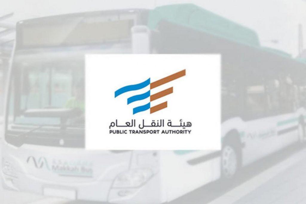 «النقل» تدرس 14 مساراً بحرياً وخمس مناطق مستهدفة للنقل الساحلي بين مدن المملكة