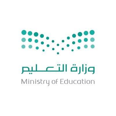 تعليم حائل يعتمد مراكز الدعم التعليمي الصيفية للطلاب والطالبات