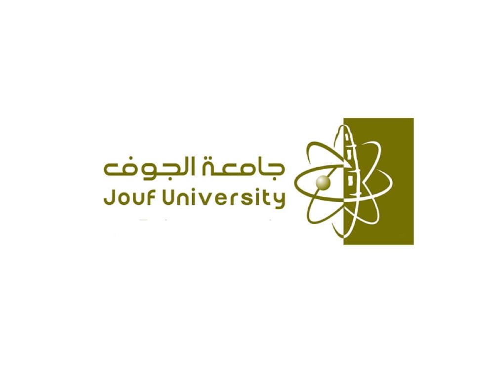 مواعيد القبول في برامج البكالوريوس والدبلوم بجامعة الجوف
