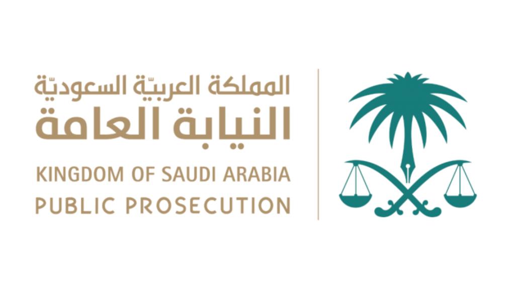 """""""السجن لمدة 5 سنوات""""..النيابة العامة: 7 حالات تتشدد فيها عقوبة التحرش"""