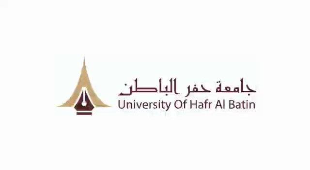 جامعة حفر الباطن تُعلن عن بدء استقبال طلبات الالتحاق بالجامعة للعام الجامعي القادم 1443 هـ