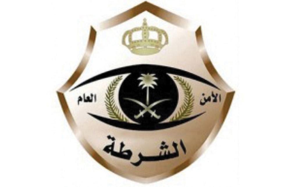 شرطة منطقة جازان: ضبط (80) شخصًا في إحدى القرى في تجمّع مخالف للإجراءات الاحترازية والتدابير الوقائية