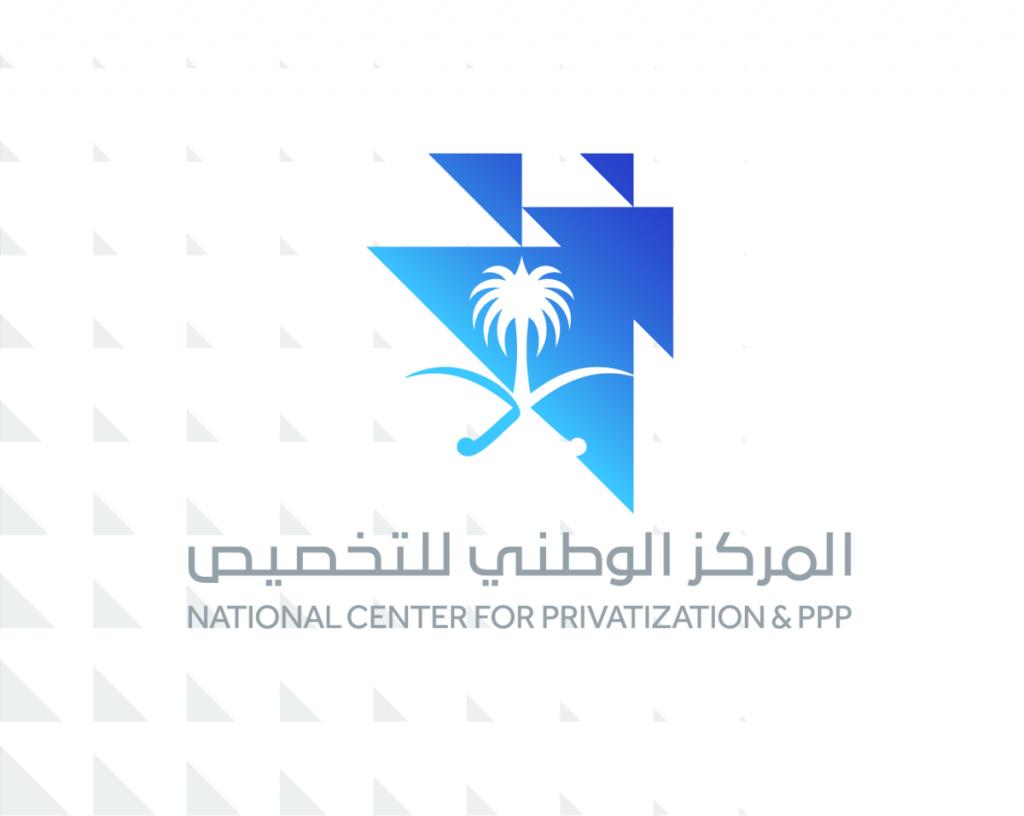 المركز الوطني للتخصيص: إلغاء طرح محطة التحلية والطاقة الكهربائية برأس الخير