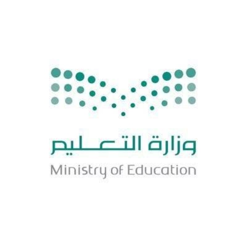 «التعليم»: طلاب المملكة يحصدون جوائز عالمية في أولمبياد الرياضيات