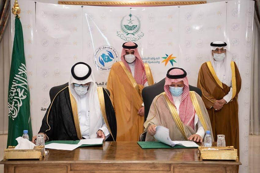 """نائب أمير مكة يشهد توقيع اتفاقية بين """"الموارد البشرية"""" و""""حقوق الإنسان"""""""