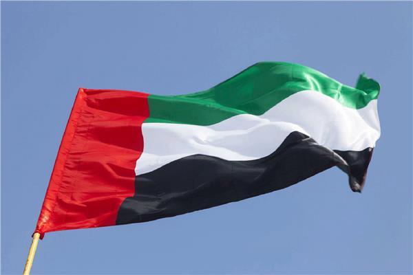 الإمارات تدين محاولة ميليشيا الحوثي الإرهابية استهداف المملكة