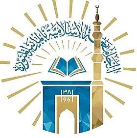 المركز الطبي بالجامعة الإسلامية يواصل تقديم لقاح كورونا