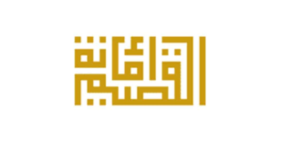 أمانة القصيم تستكمل الاستعدادات لانطلاق مهرجان أضحيتي 42