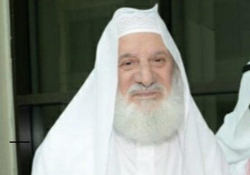 الشيخ ياسين أستاذ الدراسات العليا بجامعة أم القرى يغادر عالمنا