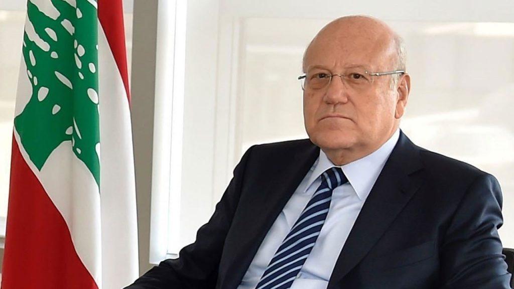 الرئاسة اللبنانية: تكليف نجيب ميقاتي بتشكيل الحكومة الجديدة