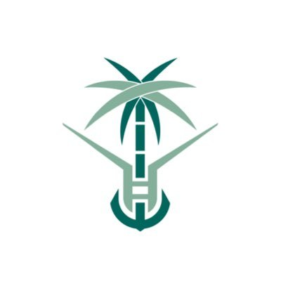 النقل تشارك في المنتدى السعودي الأول للثورة الصناعية الرابعة