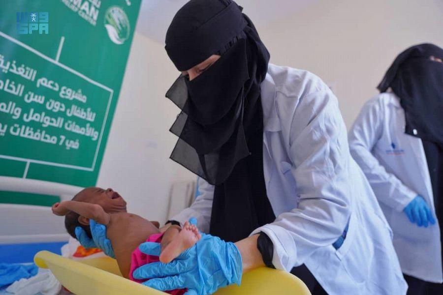 مشروع دعم التغذية للأطفال والأمهات يقدم خدماته لـ 12,084 مستفيداً في اليمن خلال أسبوع بدعم من مركز الملك سلمان للإغاثة