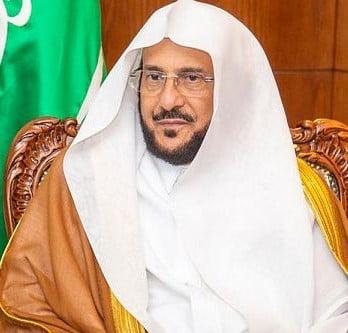 وزير الشؤون الإسلامية يرفع التهنئة للقيادة بما تحقق في الحج من نجاح وتميز