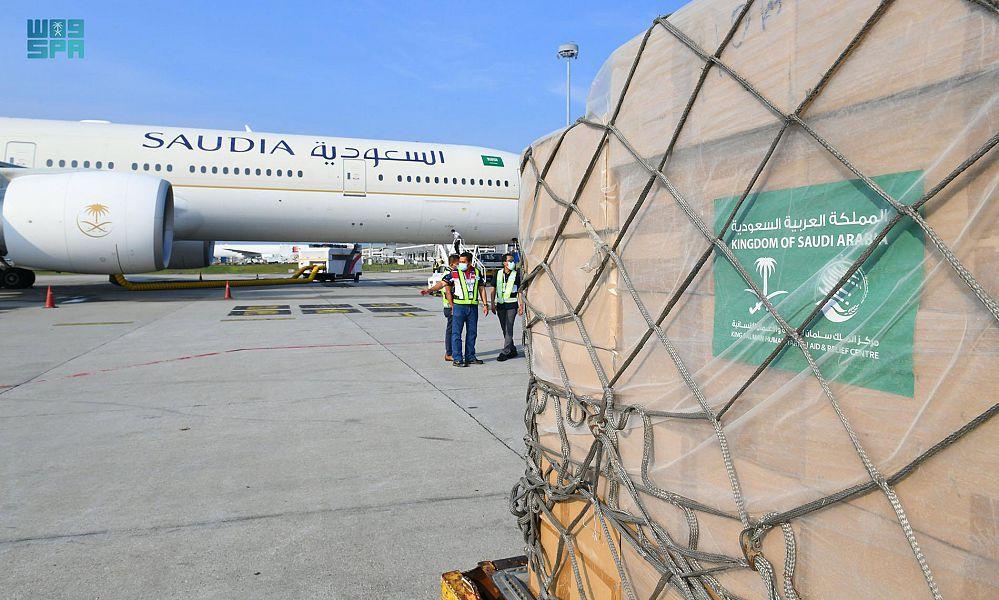 وصول الطائرة الإغاثية الثالثة إلى ماليزيا ضمن الجسر الجوي السعودي للإسهام في مواجهة جائحة كورونا