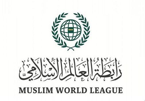 رابطة العالم الإسلامي تدين وتستنكر الهجوم الإرهابي بطائرة مُسيرة على سفينة تجارية سعودية
