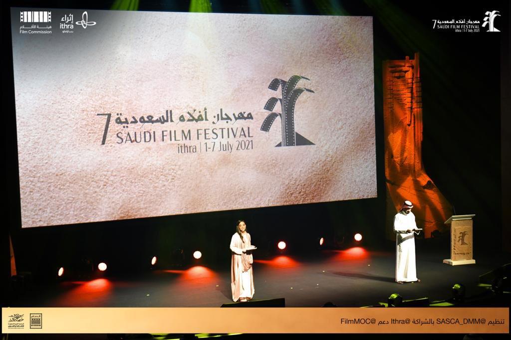 """""""مهرجان أفلام السعودية"""" .. إبداع فني يتنافس على """"النخلة الذهبية"""""""