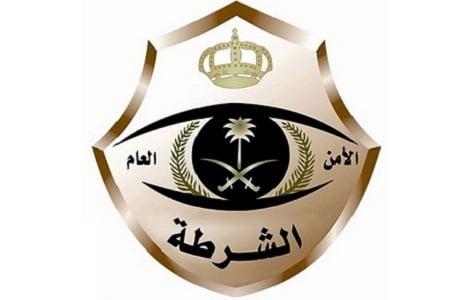 شرطة الرياض : القبض على (4) مواطنين بحوزتهم مواد مخدرة وسلاح ناري وذخيرة