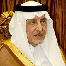 الأمير خالد الفيصل يرأس اجتماع لجنة الحج المركزية