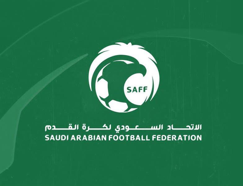 """اتحاد الكرة: إعادة تشكيل لجنة """"الانضباط"""" برئاسة بندر الحميداني"""