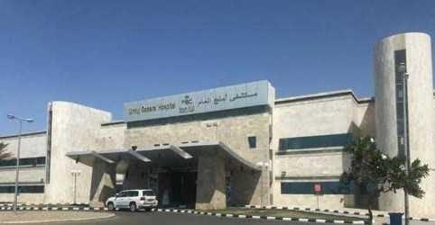 نجاح استئصال ورم ليفي من رحم مريضة في مستشفى أملج العام