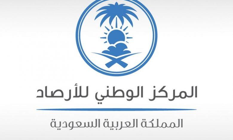 توقعات طقس الغد.. أمطار رعدية ورياح نشطة وغبار على 5 مناطق