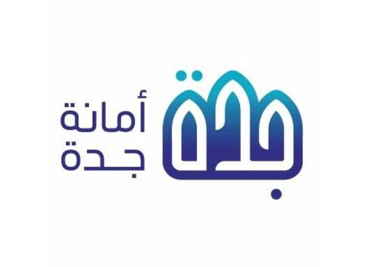 إغلاق 6 منشآت ورصد 15 مخالفة للتدابير الوقائية في جدة