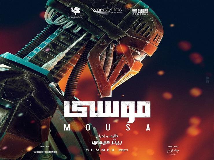 فيلم الخيال العلمي «موسى» ينافس بشباك السينما في المملكة (فيديو)