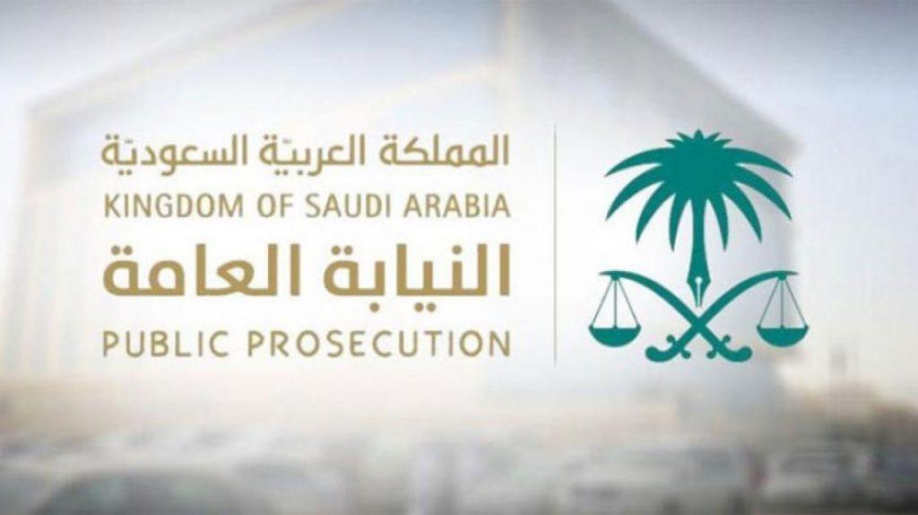 النيابة العامة تحذر: 7 أفعال محظورة تضعك تحت طائلة القانون بتهمة التهريب