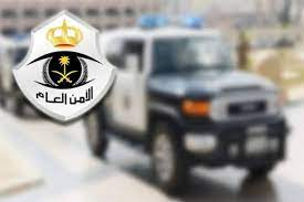شرطة مكة المكرمة: القبض على شخصين ارتكبا سرقة الأجزاء الخارجية من المركبات