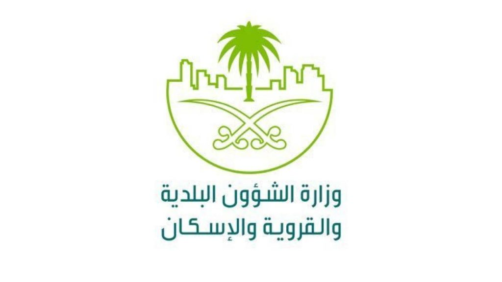 نائب وزير الشؤون البلدية والقروية والإسكان لقطاع الإسكان يتفقّد مشاريع منطقة نجران
