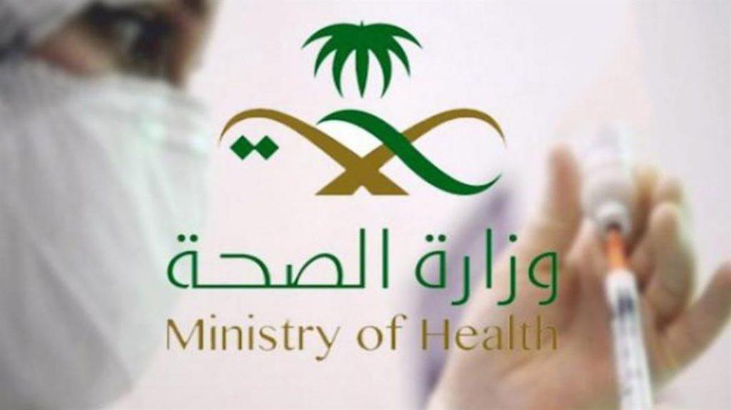 الصحة: 986 إصابة بكورونا و1055 حالة تعاف خلال الـ24 ساعة الماضية