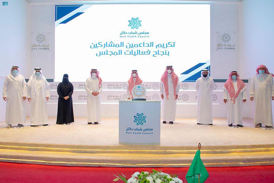 الأمير فيصل بن فهد بن مقرن يرعى حفل تكريم الداعمين لبرامج مجلس شباب وفتيات حائل