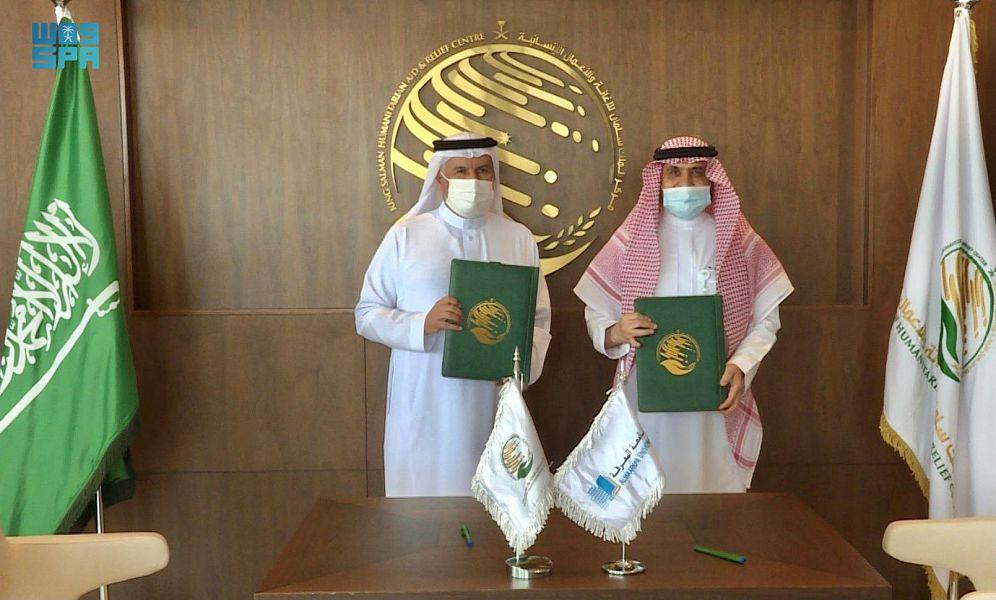 مركز الملك سلمان للإغاثة يوقّع مذكرة تعاون مشترك مع جامعة المعرفة