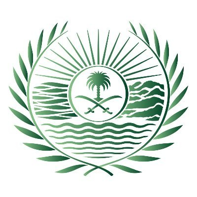 القوات الخاصة للأمن البيئي توقف (16) مخالفًا لنظام البيئة لارتكابهم مخالفات رعي